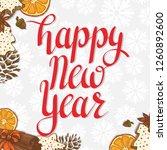 happy new year. festive card... | Shutterstock .eps vector #1260892600