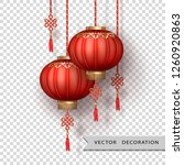 hanging chinese silk lanterns... | Shutterstock .eps vector #1260920863