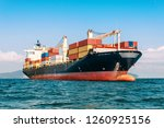 international container cargo... | Shutterstock . vector #1260925156