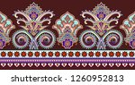seamless contrast border with... | Shutterstock .eps vector #1260952813