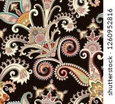 seamless contrast pattern  with ... | Shutterstock .eps vector #1260952816