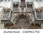 close up view of stone old... | Shutterstock . vector #1260961753