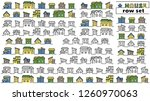 set of simple row house   only... | Shutterstock .eps vector #1260970063