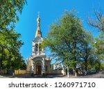 odessa  ukraine   10.03.2018.... | Shutterstock . vector #1260971710