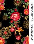 seamless pattern. decorative...   Shutterstock . vector #1260990826