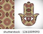 boho hamsa hand  protection... | Shutterstock .eps vector #1261009093