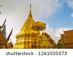 temple in chiang mai  thailand. ...   Shutterstock . vector #1261020373