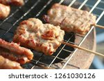 pork grill   asian style  ... | Shutterstock . vector #1261030126