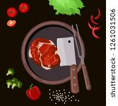 roasted beef isolated vector.... | Shutterstock .eps vector #1261031506
