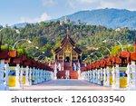 Ho Kham Luang Northern Thai...