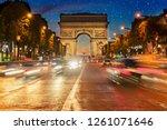 arc de triomphe  paris  france | Shutterstock . vector #1261071646