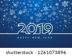 fireworks at a celebration in... | Shutterstock .eps vector #1261073896