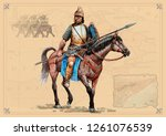 Carthaginian horseman. Historical illustration.