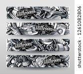 bathroom hand drawn doodle... | Shutterstock .eps vector #1261082806