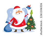 santa claus with the christmas ...   Shutterstock .eps vector #1261106326