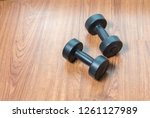 dumbbell black weightlifting 2... | Shutterstock . vector #1261127989