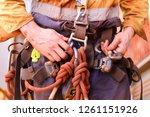 closeup picture of male rope... | Shutterstock . vector #1261151926