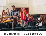 the group of cheerful students... | Shutterstock . vector #1261159600