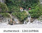 eternal spring shrine  also...   Shutterstock . vector #1261169866