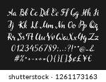 handwritten ink script for for... | Shutterstock .eps vector #1261173163
