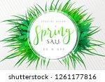 vector illustration of spring... | Shutterstock .eps vector #1261177816