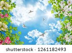 spring flowers and pigeons in... | Shutterstock . vector #1261182493