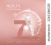 aqua hydro serum collagen and... | Shutterstock .eps vector #1261186120