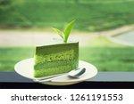 close up of fresh green tea...   Shutterstock . vector #1261191553
