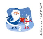 santa claus gives gifts to...   Shutterstock .eps vector #1261193689