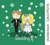 cute vector couple.wife holding ... | Shutterstock .eps vector #1261195276