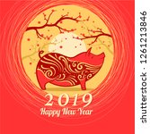 happy new year 2019 | Shutterstock .eps vector #1261213846