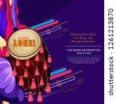 illustration of punjabi... | Shutterstock .eps vector #1261213870