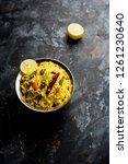 lemon rice is a south indian... | Shutterstock . vector #1261230640