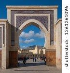 fes  morocco   28 november ... | Shutterstock . vector #1261261096