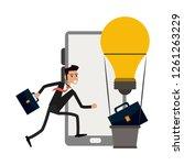 businessman successful... | Shutterstock .eps vector #1261263229