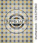 approach arabic emblem.... | Shutterstock .eps vector #1261292863