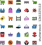 vector icon set   house hold... | Shutterstock .eps vector #1261325113