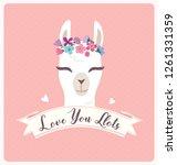 cute cartoon llama character...   Shutterstock .eps vector #1261331359