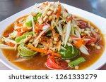 green papaya salad thai cuisine ... | Shutterstock . vector #1261333279
