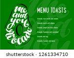 vector menu avocado toasts.... | Shutterstock .eps vector #1261334710