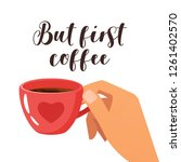 coffee poster template for... | Shutterstock .eps vector #1261402570