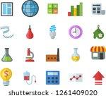 color flat icon set window flat ... | Shutterstock .eps vector #1261409020