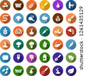 color back flat icon set  ... | Shutterstock .eps vector #1261435129