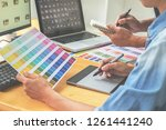 graphic design with color... | Shutterstock . vector #1261441240