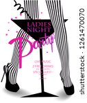 ladies night party invitation... | Shutterstock .eps vector #1261470070