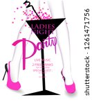 ladies nigth party with young... | Shutterstock .eps vector #1261471756
