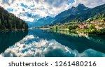 calm morning scene of santa... | Shutterstock . vector #1261480216