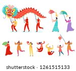 chinese lunar new year people... | Shutterstock .eps vector #1261515133