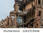 the wreckage and the skeleton... | Shutterstock . vector #1261515646