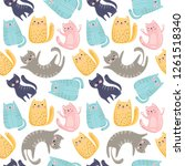 seamless pattern with cute...   Shutterstock .eps vector #1261518340
